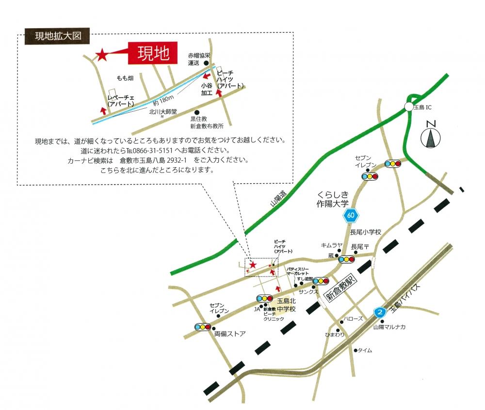 オープンハウスへの地図