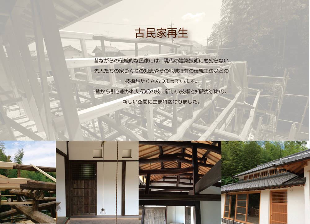 open  house 2014 7 26 27a
