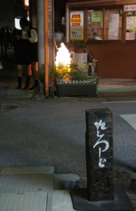 岡山県総社市のレトロロード