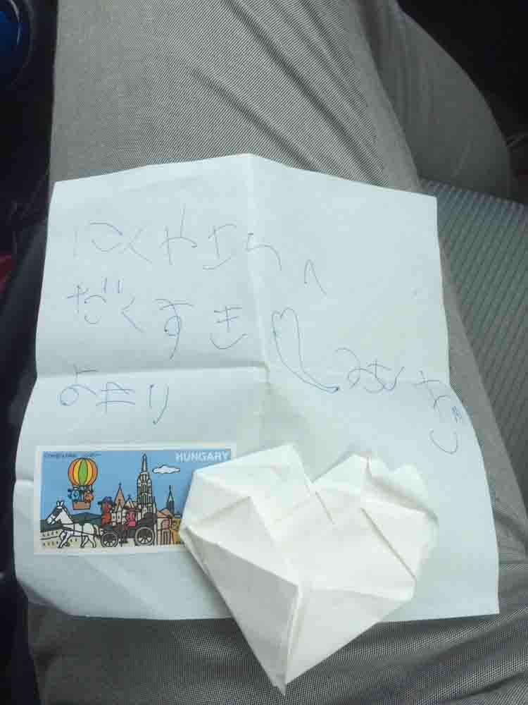 岡山県岡山市 ショールームで住宅設備の打ち合わせ お施主様からの手紙 その1
